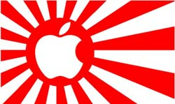 IDBOOX_Ebooks_Apple_Japon