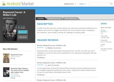 ebook_android_market_IDBOOX