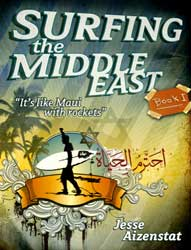 Surfing-Middle-East-Ebooks-IDBOOX