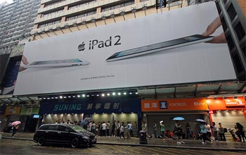 iPad2_HongKong_launch_IDBOOX