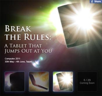 ASUS_tablette_computex_IDBOOX