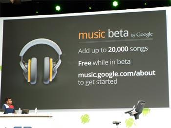 Google_IO_2011_music_beta_IDBOOX