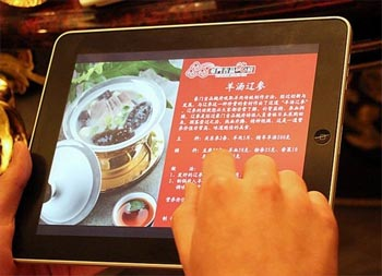 iPad_resto_chinois_tablette_IDBOOX