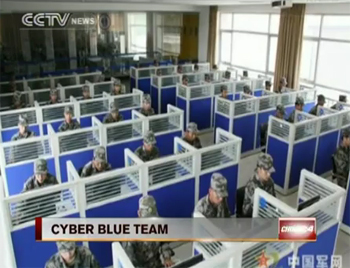 Internet_securite_blue_army_chine_IDBOOX
