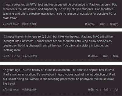iPad_prof_chinois_IDBOOX