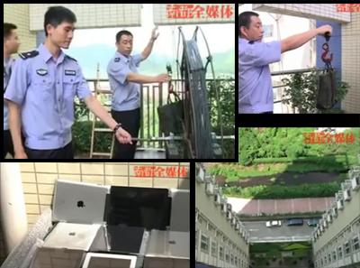 iPad2_Chine_contrebande_01_IDBOOX