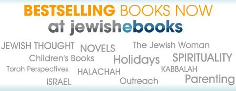 jewish_ebooks-IDBOOX