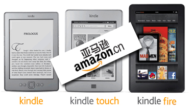 Amazon_chine_Kindle_reader_IDBOOX