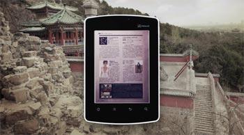 Bambook_Mirasol_reader_IDBOOX