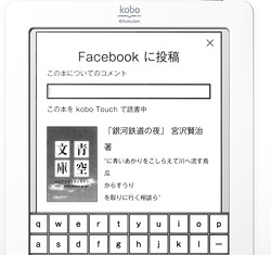 Kobo Japon Ebooks IDBOOX