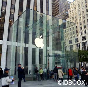 Apple et IBM signent un accord