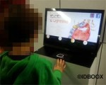 Enfant tablette IDBOOX