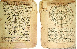 Manuscrits de Tombouctou Mali numerique IDBOOX