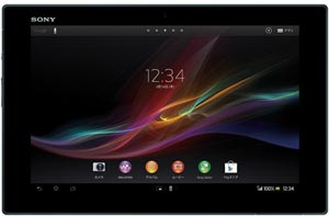 Sony-Xperia-Tablet-Z-tablette-IDBOOX