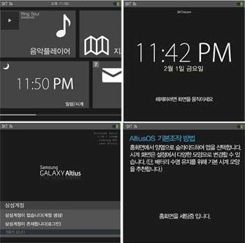 Galaxy-Smartwatch-Samsung-OS-IDBOOX