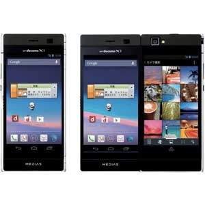 Nec-Media-W-smartphone-dual-screen-IDBOOX
