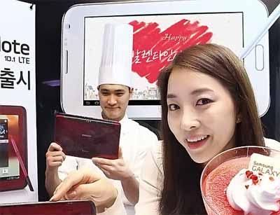 Samsung-Galaxy-Note-8-tablette-IDBOOX