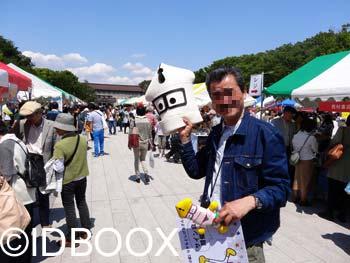 Salon-livre-Japon-UENO-05-IDBOOX