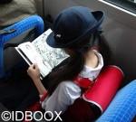 Etude : Enfants pas livres à leurs goûts