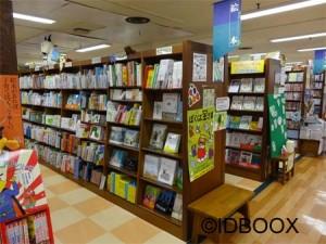 Avantages livres papier contre ebooks