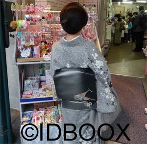 Japon-tablette-IDBOOX