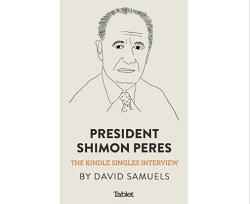 shimon peres amazon kindle single ebook IDBOOX