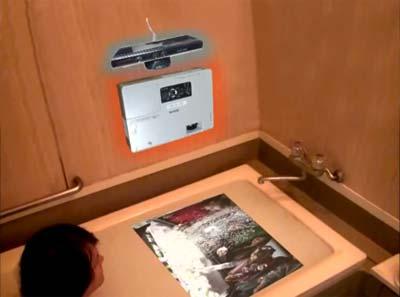 Realite augmentee baignoire IDBOOX