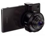 Smart Lens Sony
