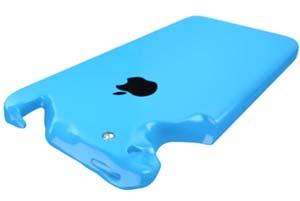 iPhone 6C coque arrière