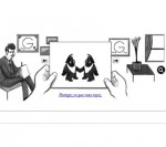 Doodle-Hermann-Rorschach-IDBOOX