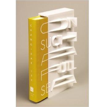 La Premiere Couverture De Livre Imprimee En 3d Idboox