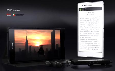 Sony-Xperia-T2-IDBOOX