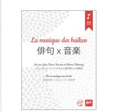 musique haikus ebook ipad IDBOOX