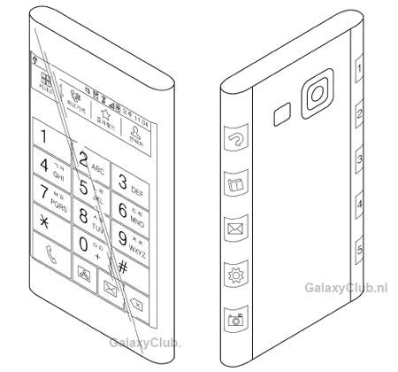 Galaxy Note 4 écran flexible et coque en métal