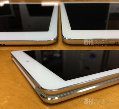 iPad Air 2 21 octobre