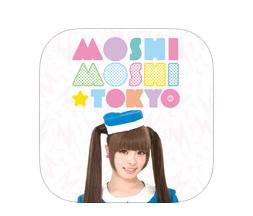 moshi moshi tokyo appli ipad IDBOOX