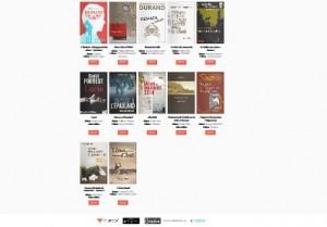 Prix Youboox 2014 ebooks IDBOOX