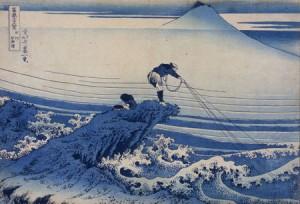 Expo-Hokusai-Grand-Palais-Kajikazawa-dans-la-province-de-Kōshū-»