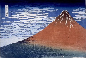 Expo-Hokusai-Grand-Palais-Vue-du-Mont-Fuji-rouge--vent-du-sud-ciel-clair