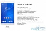 Sony : la tablette de 12,9 pouces se confirme un peu plus
