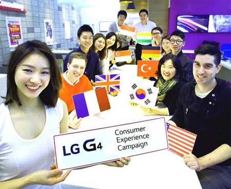 LG G4 test par 4000 personnes
