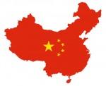 china literature chine