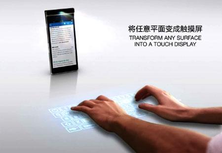 Lenovo Smart Cast smartphone projecteur laser