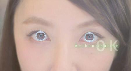 Smartphone Japon scanner rétinien