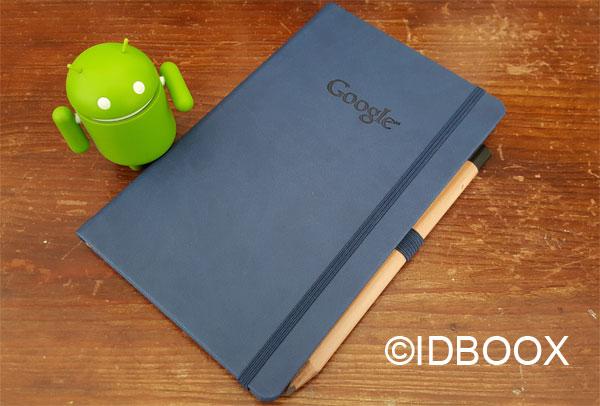 Google Nexus 2015 Huawei
