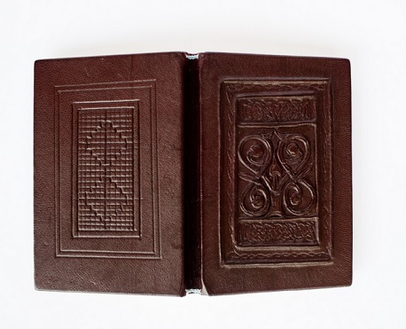Evangile de Saint Cuthbert
