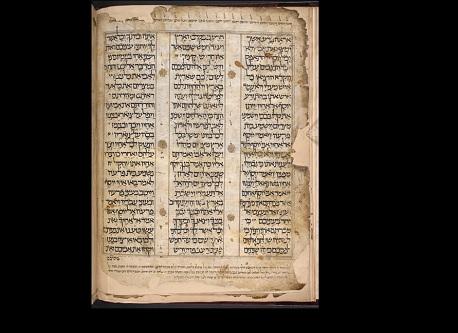 manuscrits hebreu numerisation