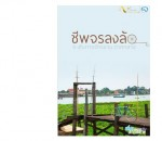 thailande ebook