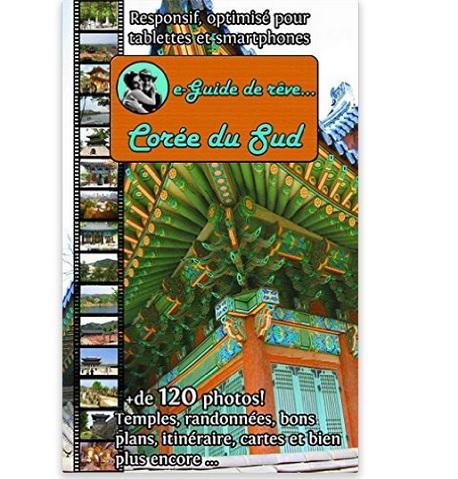 e-guide de reve guide touristique ebook
