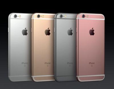 baisse ventes iPhone en 2016